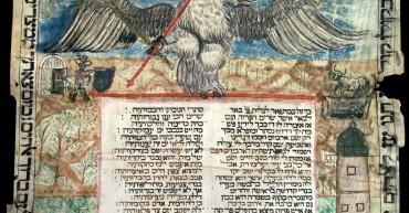 ASSi, Diplomatico ebraico, n. 7. Enigma con citazioni bibliche, con disegni a colori, scritto in occasione della festa di Hannuka e dei Maccabei, s.d. ma sec. XVII